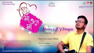 Ma Ogo Ma  || Singer Shaon Al Faruque || ProtuneBd