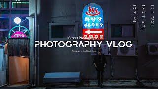 Photography blog [Noealz Photo]