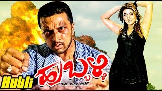 Sudeep New Kannada Movie 2016 | Kannada Action Movies Full HD | Kannada New Releases 2016