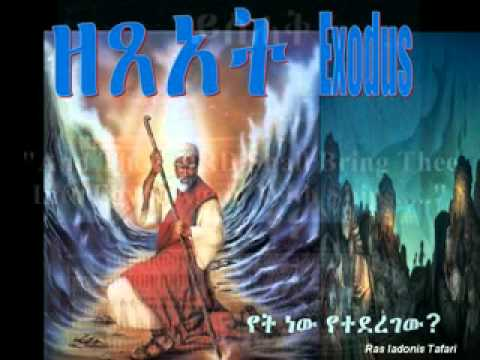 EXODUS Sabbath #17 JETHRO aka Ethiopian-Hebrew Priest YOTOR - MOSES Father-In-Law & ZIPPORAH