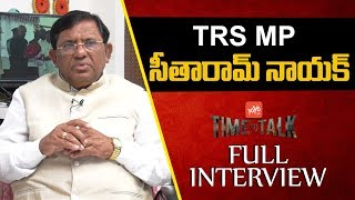 Mahabubabad MP ( TRS ) Sitaram Naik Exclusive Interview | Telangana | TIME TO TALK