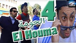 hna les Zalgeriens 4eme épisode el-houma by Zanga Crazy Officiel
