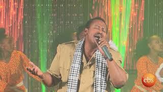 EBS Special  Gena - Semahegn Belew Live Performance