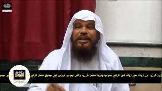 DEEN E ISLAM ITHAD AUR ITEFAQ KA MAZHAB HAI TAFSILI JAIZA BY SHAIK ANWAR SALAFI