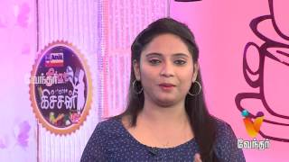 Star Kitchen – Actress Sundhari Special Cooking part-3