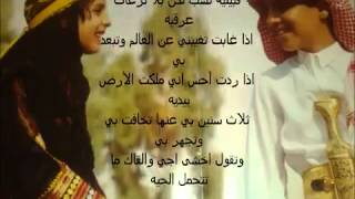 جنوبيه - ابو خالد