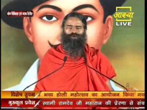 Yoga Therapy and Meditation Camp by Yoga Guru Baba Ramdev , Bengaluru Date 23-03-2016