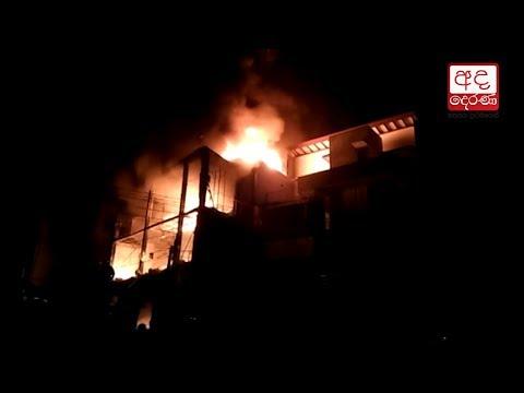 fire destroys 9 shop|eng
