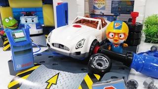 보쉬 카센터 카워시 서비스센터 뽀로로 세차장 자동차 정비소 주차장 장난감 놀이 Bosch service center Car Repair Car Wash toys
