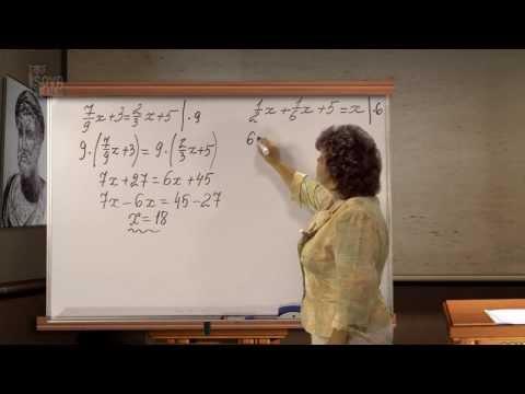 """ћатематика 6 класс. –ј—–џ""""»≈ —ќЅќ. –≈Ў≈Ќ»≈ """"–ј¬Ќ≈Ќ»…."""