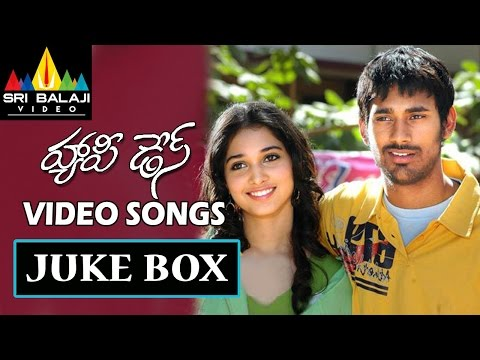 Back to Back Full Video Songs - Happy Days (Varun Sandesh Tamanna...