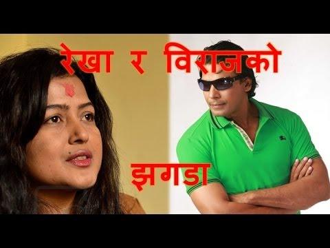 Biraj bhatt and Rekha Thapa Clash - during Kali and Damini release