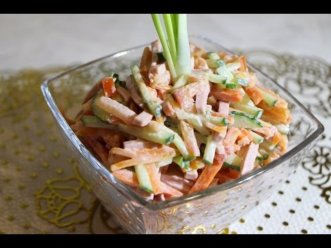 "Легкий салат ""Вечерний"""