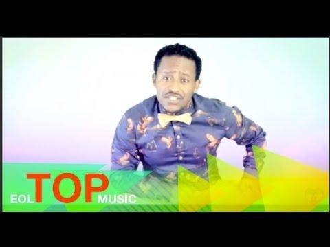 Abel Mulugeta - Wedo Ayskem Tersa - (Official Music Video ) - New Ethiopian Music 2016