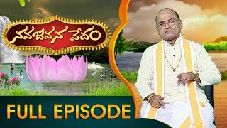 Garikapati Narasimha Rao | Nava Jeevana Vedam | Full Episode 1647 | ABN Telugu