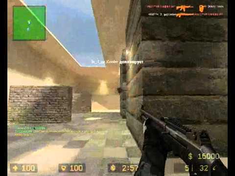 Стол заказов Набор в команду Counter-Strike.Source.v70.1.no-Steam. Твитнут