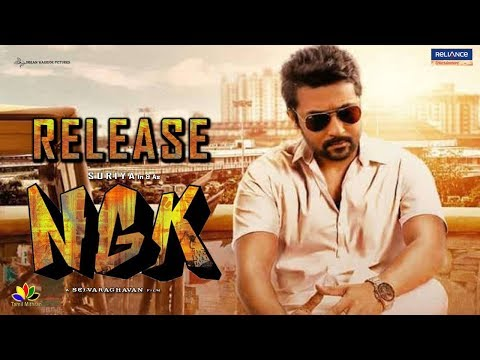 NGK Release Announcement Update | Suriya 37 Update News | NGK Update News | Tamil Cinema News