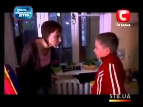 Малолетний компьютерный наркоман (Reverse)