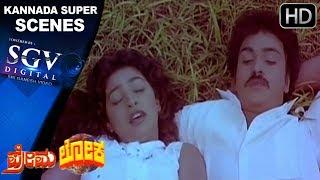 Ravichandran bites Juhi Chawla's cheeks | Premaloka Kannada Movie | Kannada Super Scenes