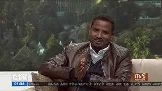 #EBC Amazing Technological innovations in Ethiopia
