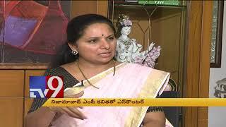 వాళ్లకు భయపడి పండుగ చేసుకోవడం మానేశాను : MP Kavitha