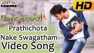Prathichota Nake Swagatham Full Video Song Govindudu Andarivadele Movie Ram Charan Kajal