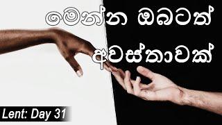 Supuwath Arana - 2020-03-27