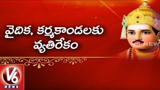 Special Story On Indian Philosopher Basaveshwara | 884th Birth Anniversary
