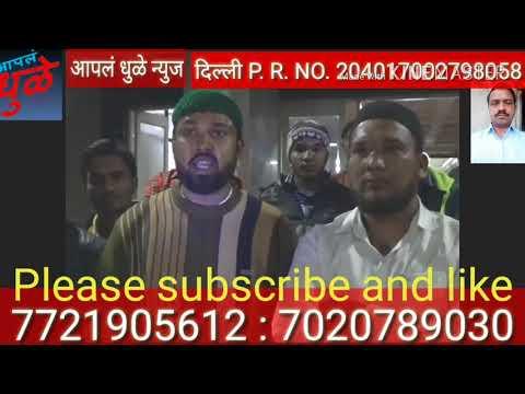 कुशन दुकानाला आग/ऑल इंडिया ब्लॅंकेट वाटप/लक्षमी नगर दत्तजयंती रॅली thumbnail