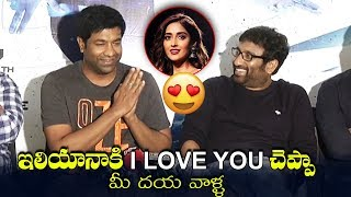 Vennala Kishore Hilarious Comedy With Srinu Vaitla | Amar Akabar Antony Movie | Filmylooks