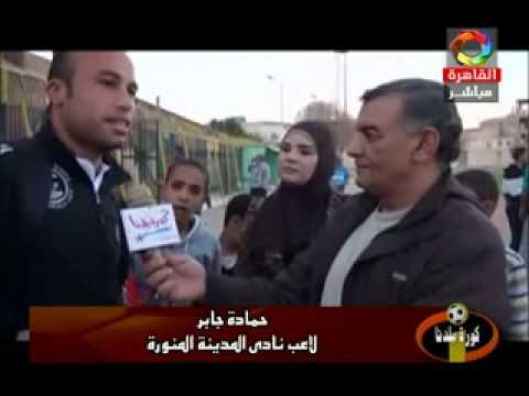 الأقصر يقتنص الثلاثة نقاط ويفوز على المدينة المنورة بهدف نظيف - ناصر خليفة