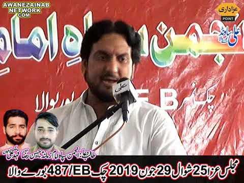 Zakir Iqbal Hussain Bajirah Majlis aza 25 Shawwal 29 june 2019 check 487/ EB Burewala