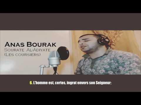 Anas Bourak (أنس براق) | Sourate Al-Adiyate (Les coursiers)