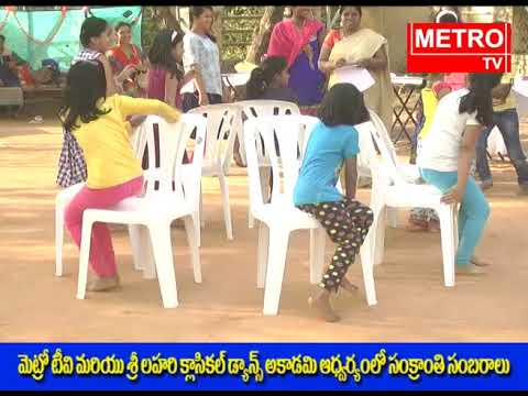 Metro Tv Sankranthi Sambaralu || Sri Lahari Clasical Dance Academy  || Metro TV Telugu