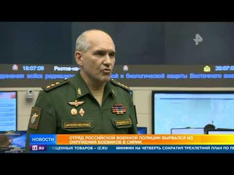 Командование войск США получило жесткое предупреждение от Минобороны РФ