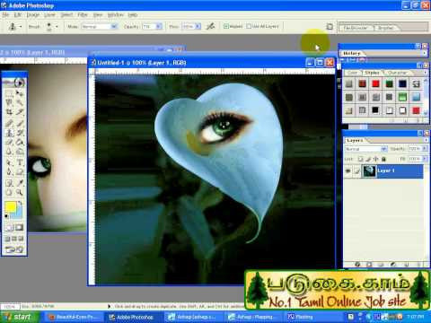 0 PhotoShop Tutorial in Tamil PhotoShop Training in Tamil Language Video CD FREE Online PhotoShop Tutorial