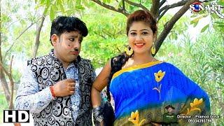 New Purulia Hd Video Song 2018#মিষ্টি প্রিয়া নোতুন ভিডিও দেখুন #Suraj,Misti Priya#Aamar Poti Besi