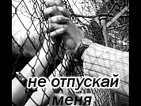 Оксана Почепа - Пополам