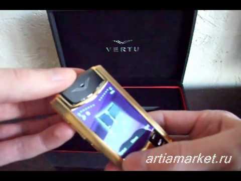 Распознаем подделки: AntiVertu Signature S Design Gold