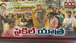 AP TDP leaders Holds Deeksha against Centre's Injustice | Vijayawada