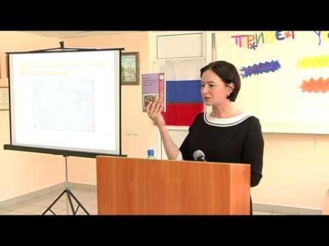 """Доклад """"Междисциплинарное обучение в современной начальной школе"""""""