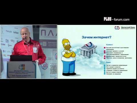 Видео как проверить баланс на карте Уральского банка