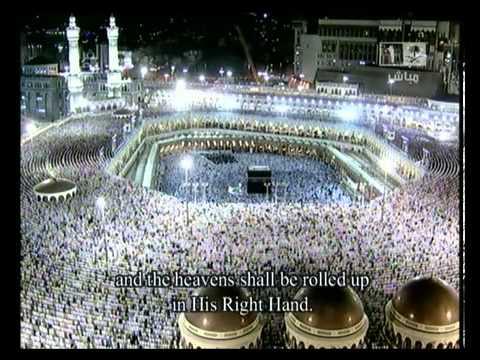 bilal tube - Makkah Taraweeh 2012 (23rd night ) Sheikh Abdullah Awwad juhany