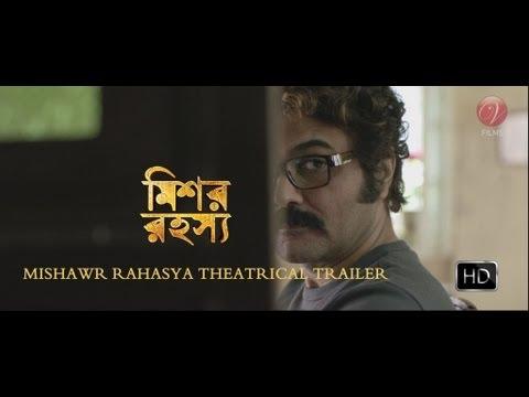 Mishawr Rawhoshyo Theatrical Trailer | Prosenjit Chatterjee | Srijit Mukherji | Indraneil Sengupta