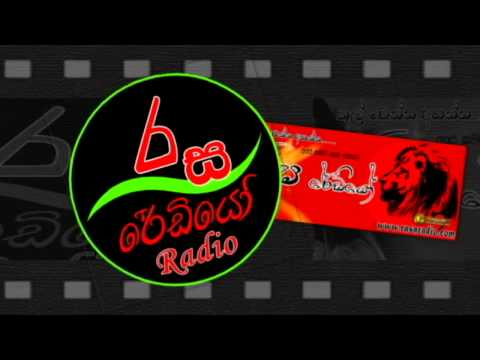Rasaradio Jingle Rasama Rasa Sinhalalanka Rasa Radio video