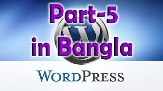 Introduce with wordpress media library and comment - Wordpress Bangla Tutorial (Part-5)