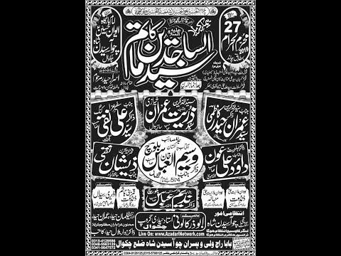 Live Majlis Aza 27 Muharam Imam Bargah Awane Hussain as Chuwa Syedan Shah  2019