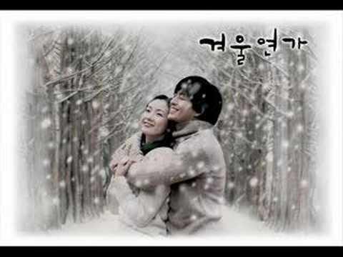 Winter Sonata - My Memory (Piano Instrumental)
