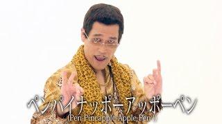 Ppap  Pen Pineapple Apple Pen Official   Long  Ver                                       Pikotaro