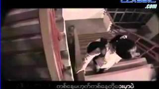 Wine Suh  Khine Thein - A Lwan Suh Latt